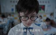 赵今麦剧照19