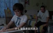 赵今麦剧照20