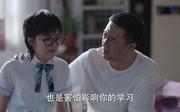 赵今麦剧照16