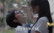 赵今麦剧照12