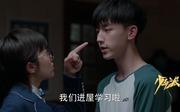 赵今麦剧照11