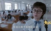 赵今麦剧照14