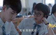赵今麦剧照13