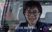 赵今麦剧照10