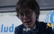 赵今麦剧照9