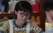 赵今麦剧照7