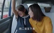 闫妮剧照3