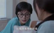 赵今麦剧照8