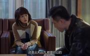 刘烨剧照1