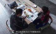 刘烨剧照19