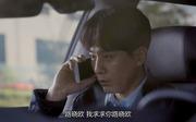 劉燁劇照7