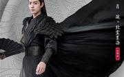 哦!我的皇帝陛下第一季 肖战