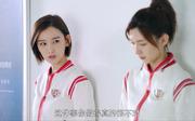 江疏影剧照14