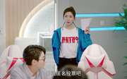 江疏影剧照18
