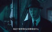 韩栋剧照1