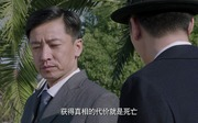 韩栋剧照16