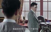 韩栋剧照11