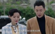 韩栋剧照20