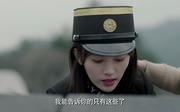 鞠婧祎剧照9