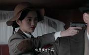 鞠婧祎剧照6