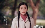奔腾岁月_刘立夏剧照