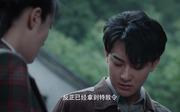 黄子韬剧照20