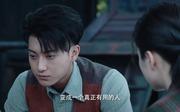 黄子韬剧照18