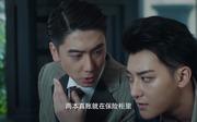 黄子韬剧照9