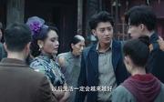黄子韬剧照7