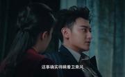 黄子韬剧照6