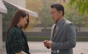 北京女子图鉴 王耀庆