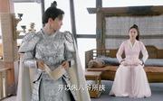 林依晨剧照24