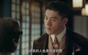 烈火军校_沈君山剧照