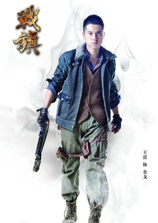 战火中青春1演员表_战火青春剧照,战火青春图片_电视猫