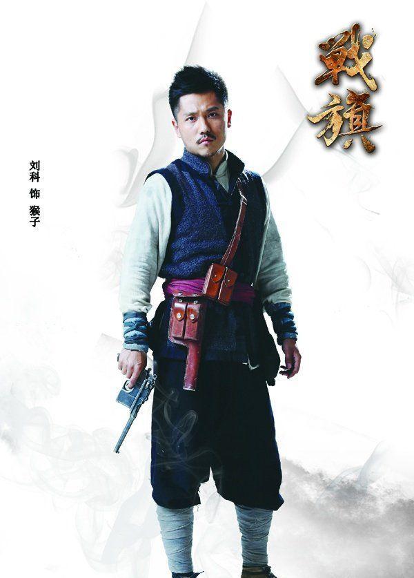战火中青春1演员表_战火青春_猴子剧照 电视猫