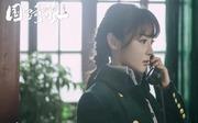 袁姗姗剧照24