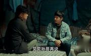 郭曉東劇照16