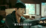 郭曉東劇照15