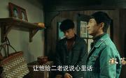郭曉東劇照14