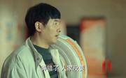 郭曉東劇照12