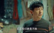 郭曉東劇照11