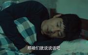 郭曉東劇照10