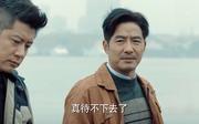 郭曉東劇照9