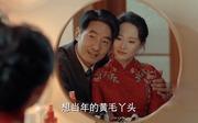 郭曉東劇照5
