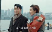 郭曉東劇照2