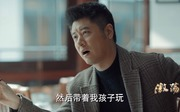 激荡_陆江涛剧照