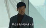 郭曉東劇照3
