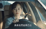激荡_陆思齐剧照