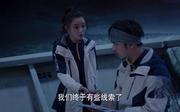 陈柏霖剧照21