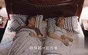 李建义剧照22